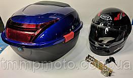 Кофр синий капроновый со шлемом 30л