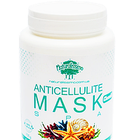 Антицеллюлитная грязевая маска CLASSIK, 700г
