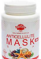 Антицеллюлитная грязевая маска HOT, 700г
