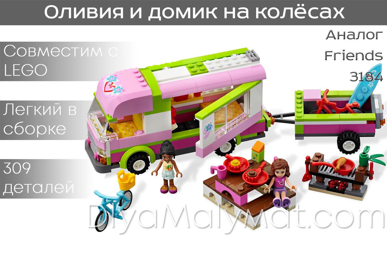 "Конструктор Bela Friends 10168 ""Оливия и домик на колёсах"" (аналог LEGO Friends 3184), 309 дет"