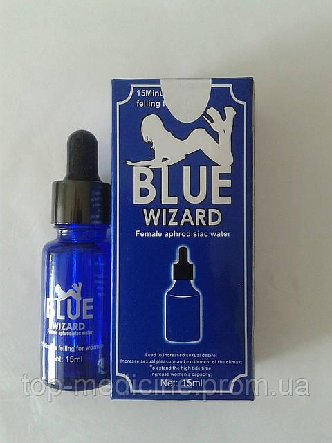Прекрасный женский возбудитель- Blue Wizard ( Синий Мастер)