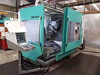 Универсальный фрезерный обрабатывающий центр DECKEL MAHO DMU 80 P