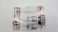 КАМАЗ крана ручника РТИ (4 наим.) 100-3537000 БРТ