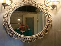 Рамы для картин, зеркал, фотографий, икон с резьбой по дереву