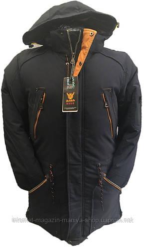 Куртка мужская на змейке с капюшоном (зима)