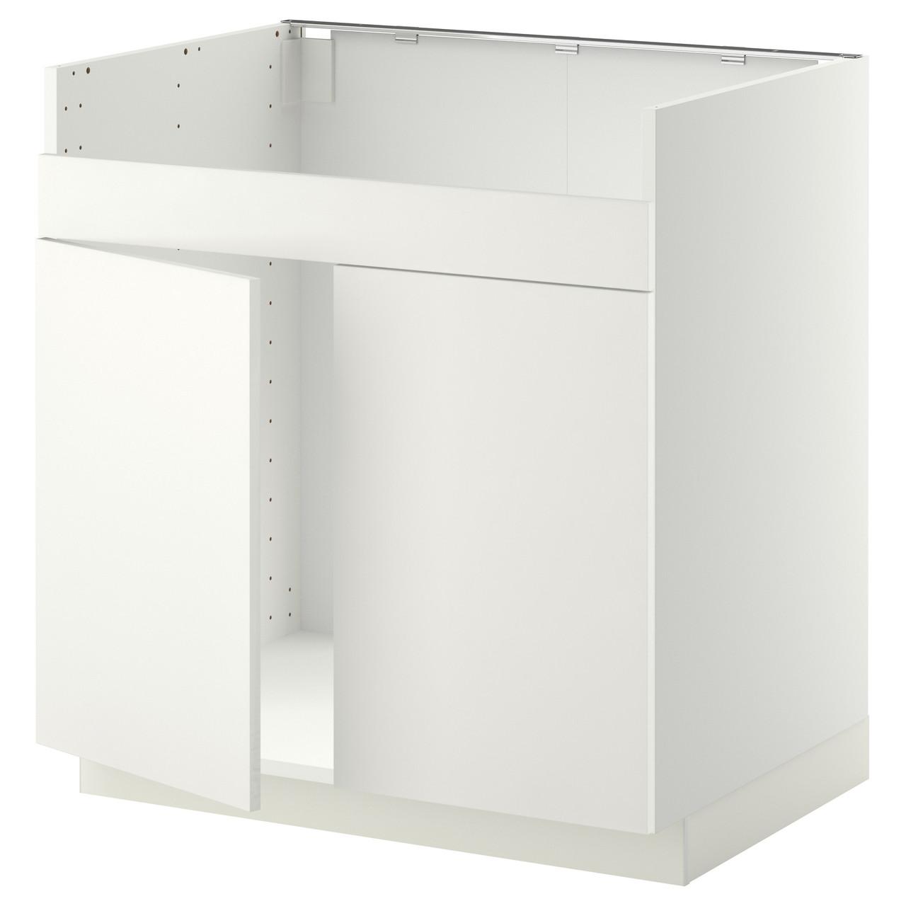 Тумба под раковину IKEA METOD HAVSEN 80x60 см Häggeby белая 892.802.81