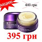 Коллагеновый крем для век Mizon Collagen Power Firming Eye cream