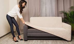 Декоративные (защитные) чехлы на диван, кресла, стулья