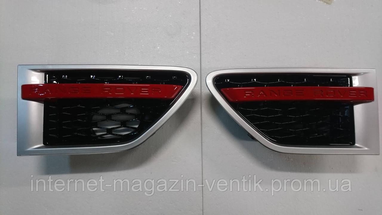 Боковые жабра Range Rover Sport 09-13