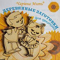 Деревянные заготовки для декупажа 7040-F. ДЕВОЧКА И МАЛЬЧИК