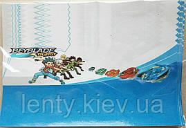Наклейки тематические на шоколадку-батончик (15*10см) -малотиражные издани- Бейблейд / beyblade