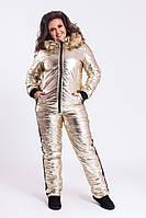 Стильный женский лыжный костюм цвет: GOLD (от 48 до 54р.)