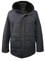 Зимняя мужская куртка DSGdong