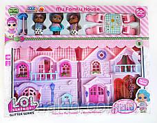 Большой загородный дом для кукол LOL