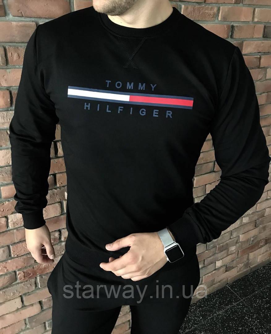 Свитшот чёрный томми хилфигер logo | Кофта стильная