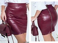 Модная юбка из эко-кожи со змейкой. Тренд сезона.