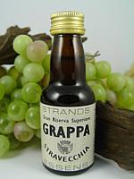 Есенція GRAPPA