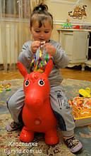 Лошадка - прыгун резиновый надувной