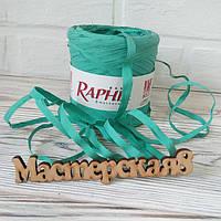 Рафія бірюза (тіффані) декоративна водовідштовхувальна для декору і упаковки