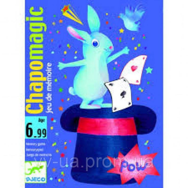 Игра настольная Djeco Чапо магия (DJ05133)