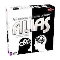 Игра настольная Tactic Alias. Мужчины против женщин (54338)