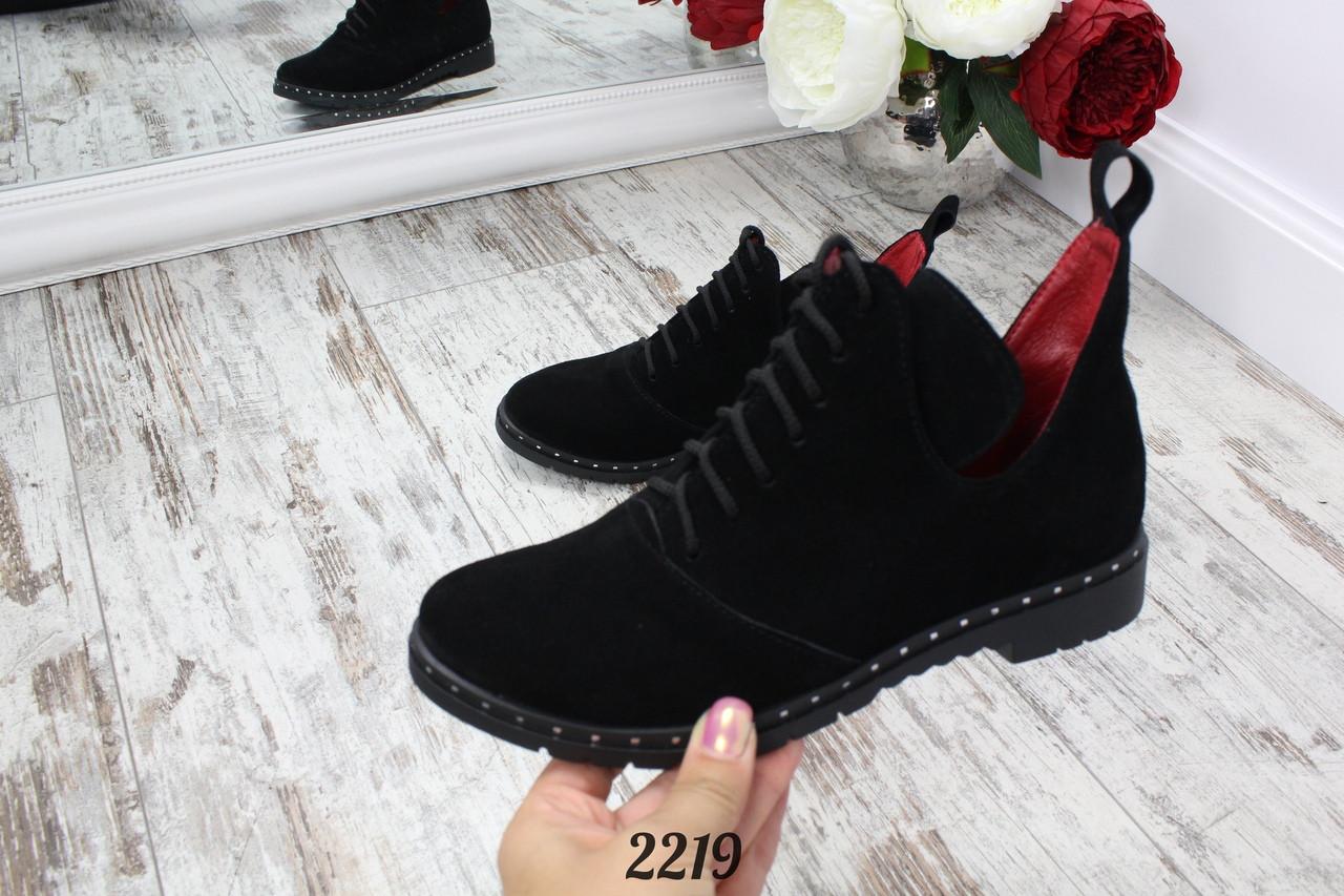Ботинки Balmani с вырезами на шнурках черные.Натуральный замш. Аналог