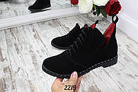 Ботинки Balmani с вырезами на шнурках черные.Натуральный замш. Аналог, фото 1