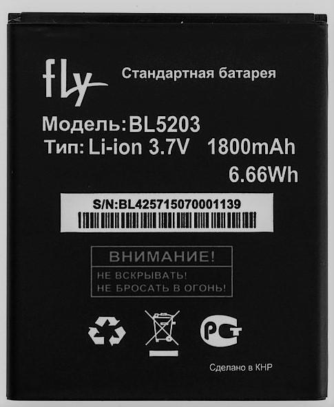 Аккумулятор батарея Fly BL5203/IQ442 Quad