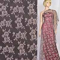 Кружевное полотно стрейч мелкие розочки пепельно-розовое, ш.150