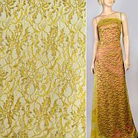 Cтрейч гипюр желтый с золотым люрексом ш.150