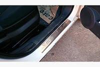 Fiat Fiorino/Citroen Nemo/Peugeot Bipper (2008-) Накладки на дверные пороги 2шт