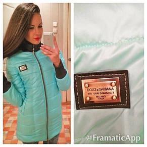 Женская куртка синтепон 200, фото 2