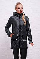 Стильна курточка з стьоганої плащовки