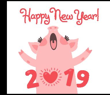 Декоративная виниловая наклейка New Year-2019, фото 2