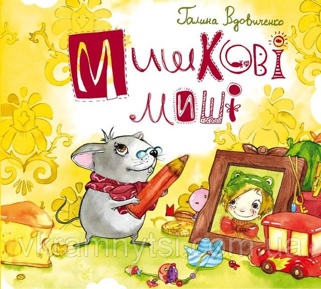 книги українською мовою інтернет магазин