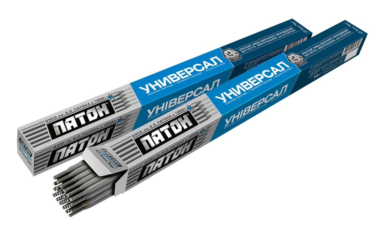 Электроды ПАТОН УНИВЕРСАЛ 3 мм (упаковка 1 кг)