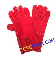 Сварочные замшевые перчатки (краги) красные INDIA