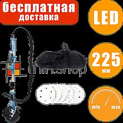 """Шлифмашина для стен и потолка с LED-подсветкой Erman DS 202, шлифовальная машина """"жираф"""" для шпаклевки"""