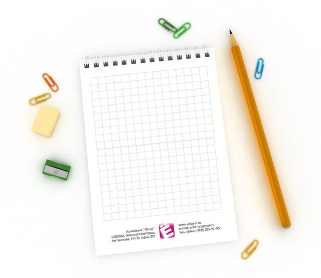 Блокноты А5 с логотипом в Днепре