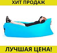 Inflatable sofa 1.9M (Надувной диван 1.9M)!Спешите Купить