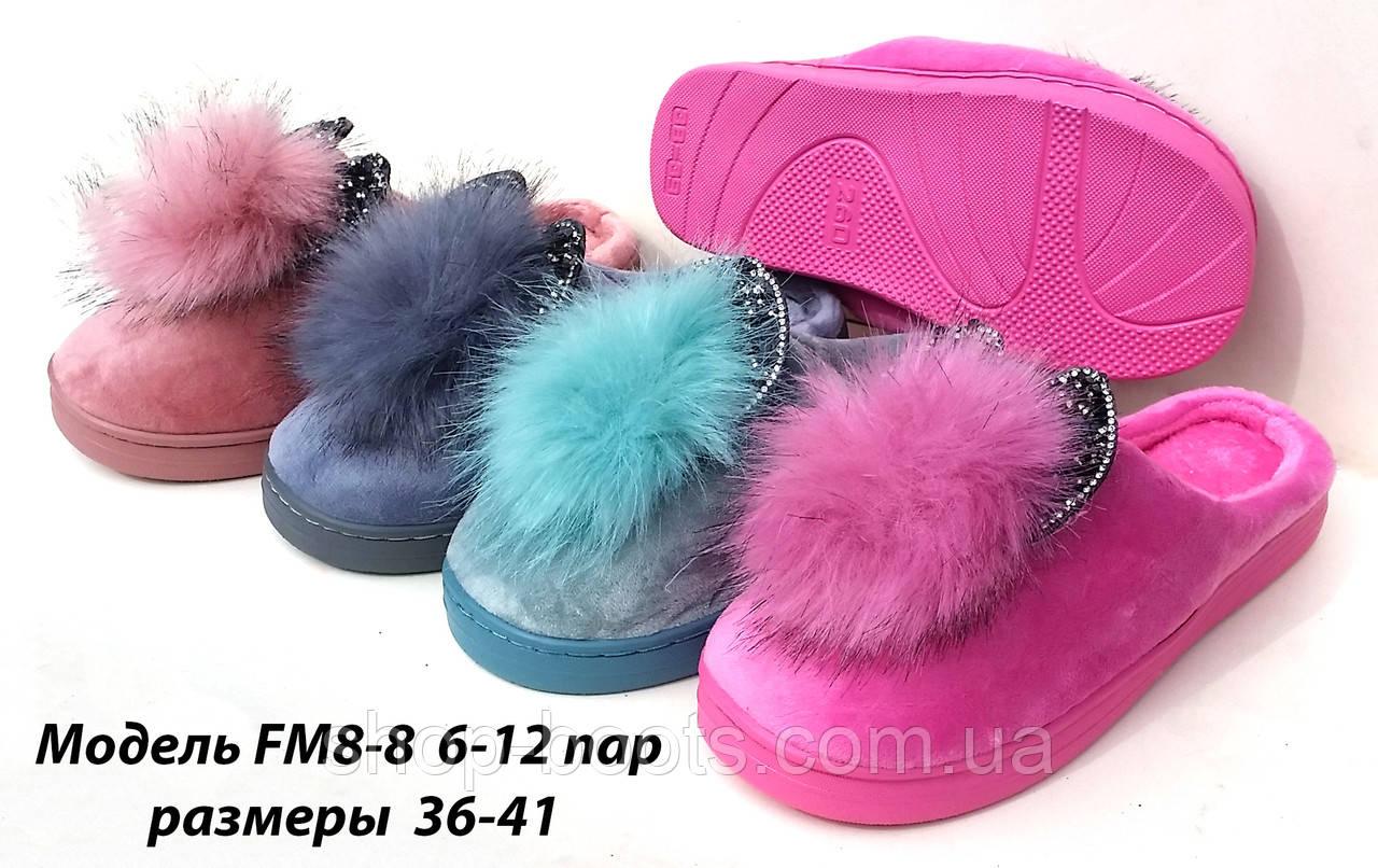 Женские тапочки оптом. 36-41рр. Модель тапочки FM8-8