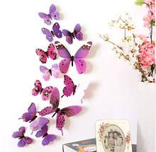 Набор фиолетовых бабочек на скотче - 12шт.