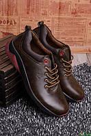 Туфли  в спортивном стиле, Размер 43