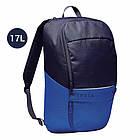 Рюкзак 15л спортивный Kipsta Classic Team Sports тёмно-синий/синий
