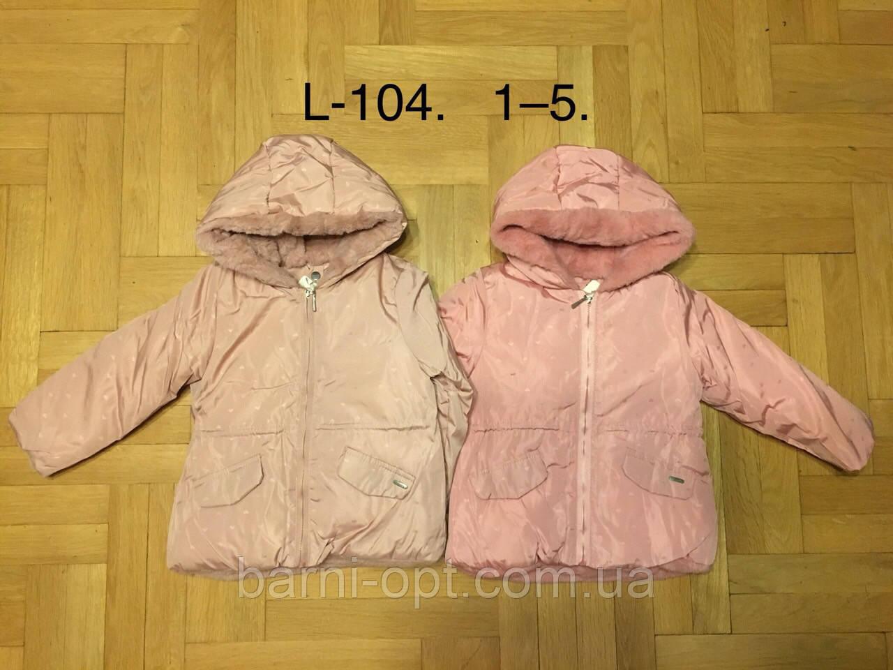 Куртки зимние для девочек оптом, F&D, 1-5 рр