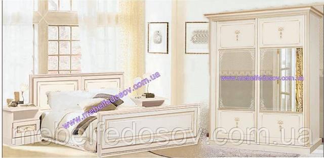 Модульная спальня С-3 (Скай) дуб венге светлый