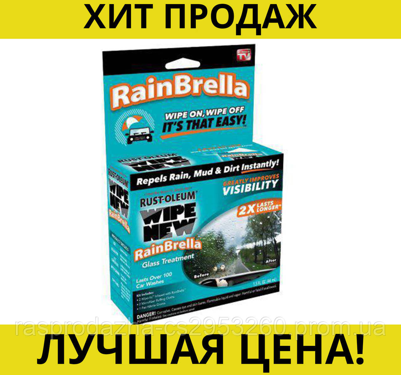 Средство для защиты стекла от дождя rainbrella - Wipe New windshield!Спешите Купить