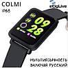 Умные часы Colmi Sport 3 m28 Original конкурент Xiaomi Mi band 3