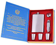 Подарунки для чоловіків з Українською символікою