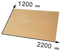 Гофрокартон трехслойный КГ-4 - 120 см × 220 см